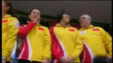 WWCC 2009 GOLD